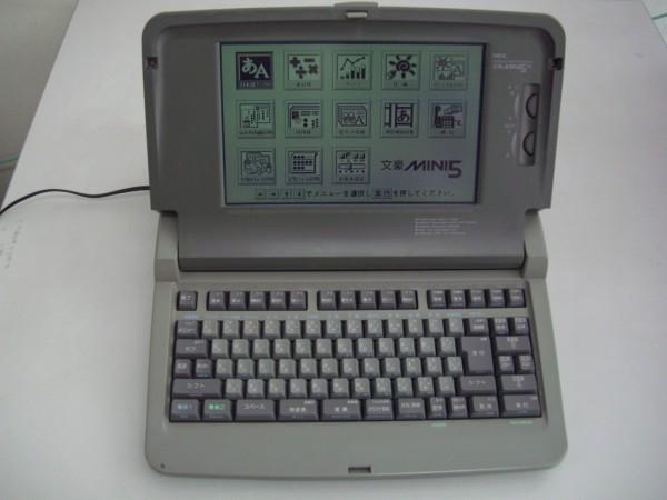 CIMG4003-1024x768