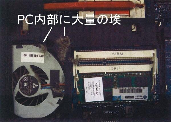 PC-mentenotePC20150122-2