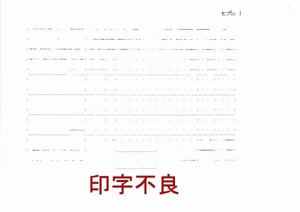resized-20150120113242_00001