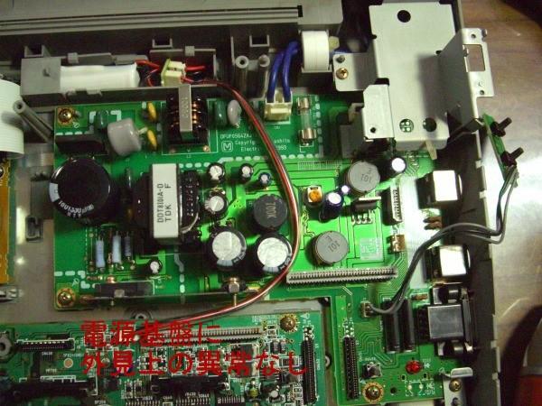 resized-CIMG44361