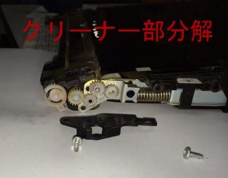 resized-lbp9600-2