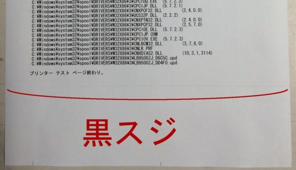 resized-lbp9600-4-1024x588